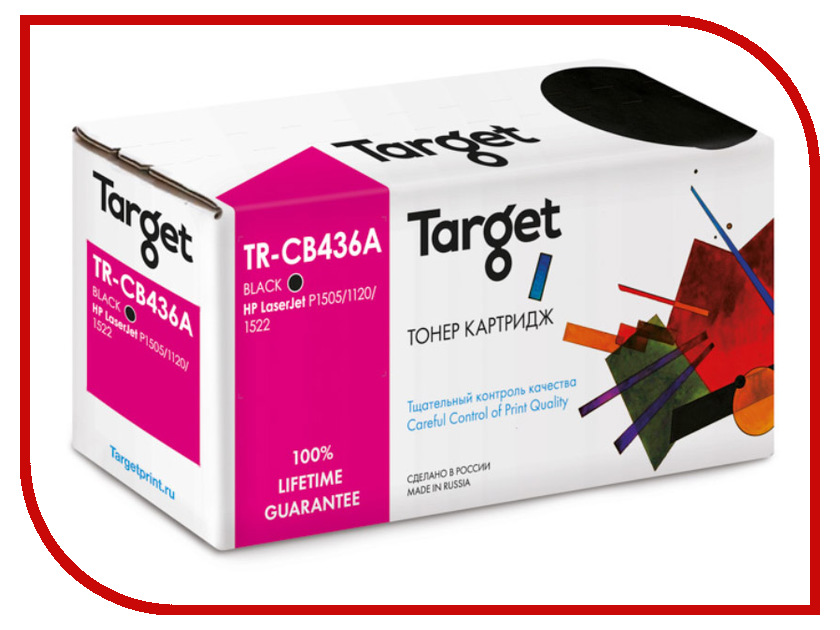 Картридж Target TR-36A / CB436A для HP LJ P1505/M1120mfp/M1522mfp alzenit for hp cb436a drum alzenit for hp m 1522nf 1120 1505 36a 436a oem new imaging drum unit printer parts on sale