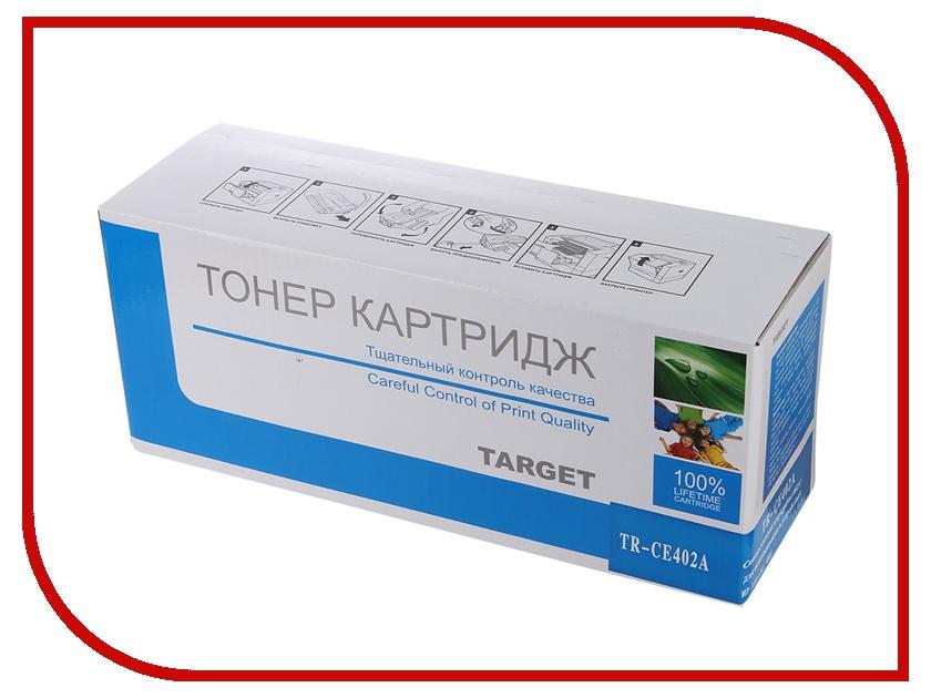 Картридж Target TR-CE402A для HP CLJ Color M551/M551n/M551dn/M551xh Yellow