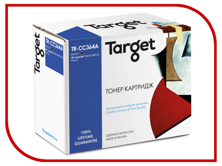 Картридж Target TR-64A / CC364A для HP LJ P4015/P4515 new original ebm papst a6e450 an08 11 ac 230v 0 64a 145w 450x450mm outer rotor fan