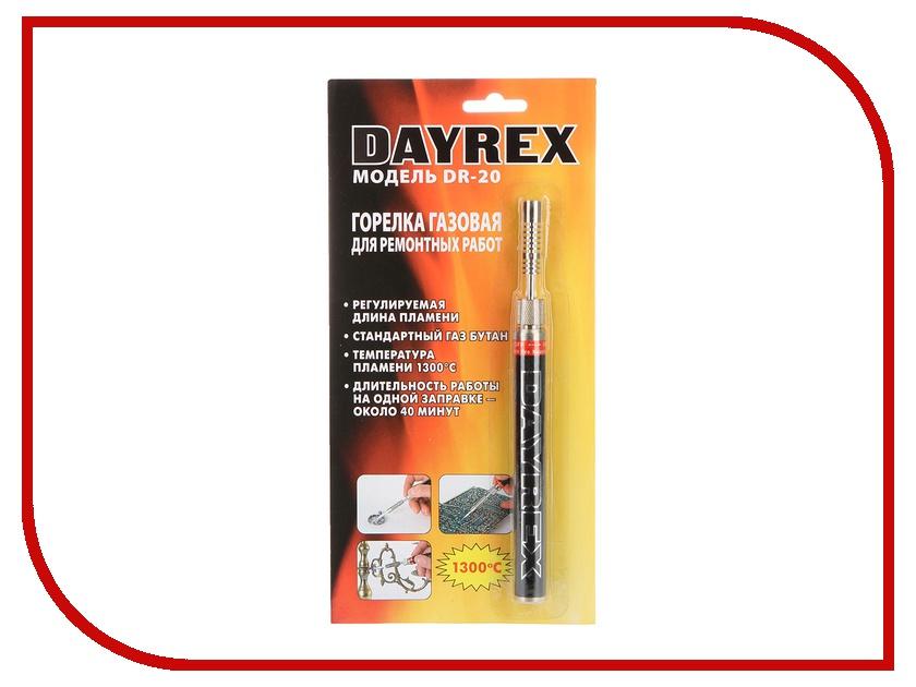Газовая горелка DAYREX 20 газовая горелка dayrex 44 628915