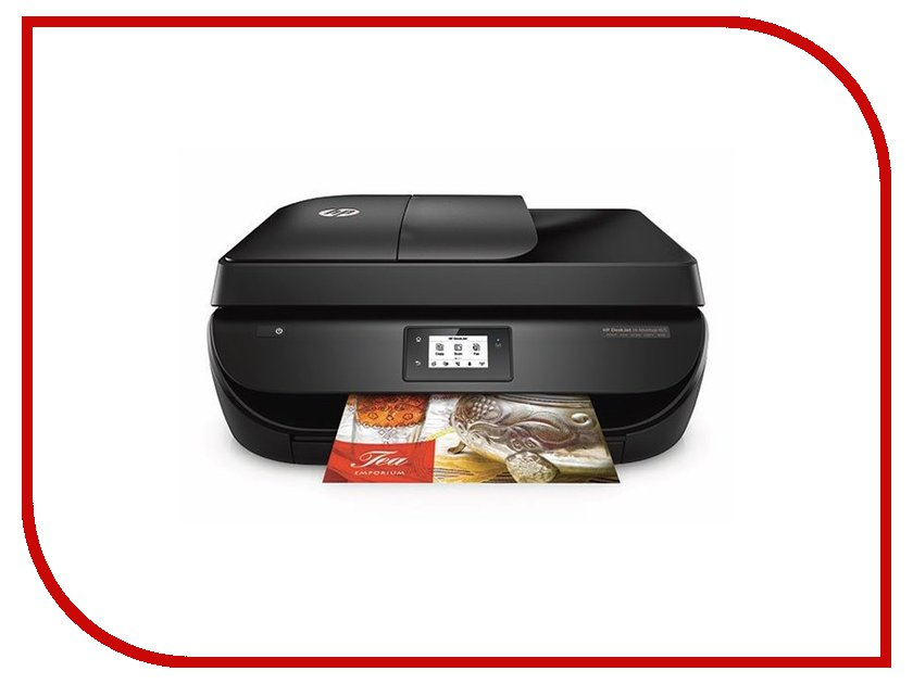 МФУ HP DeskJet Ink Advantage 4675 F1H97C