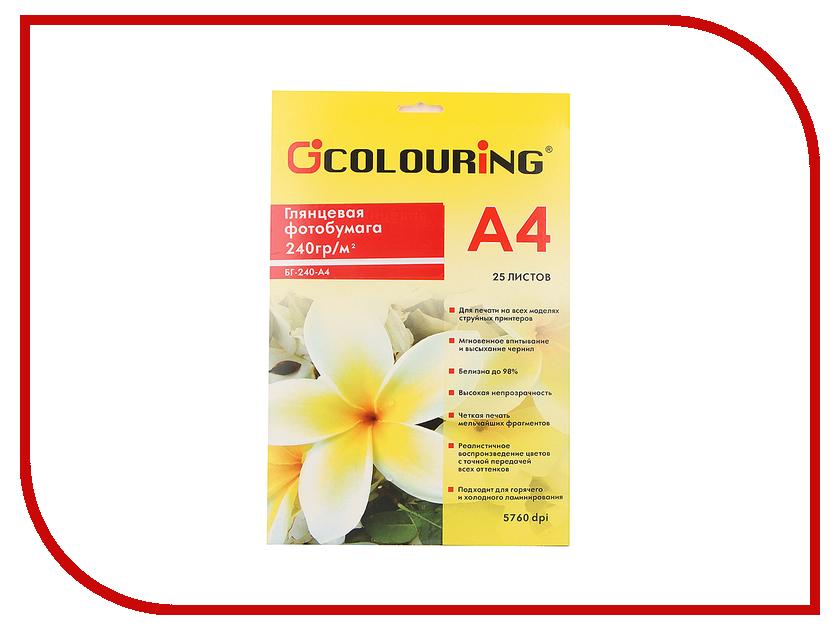 Фотобумага Colouring CG-БГ-240-А4-25<br>