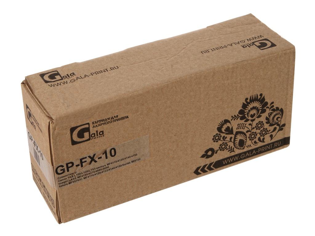 Картридж GalaPrint GP-FX-10 Black для Canon Fax L100/120 2000к картридж canon fx 10 черный [0263b002]