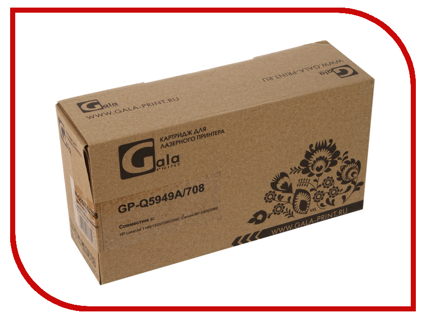 Картридж GalaPrint GP-Q5949A/708 Black для HP LJ 1160/1320/1320N/3390/3392/Canon LBP 3300 2500к<br>