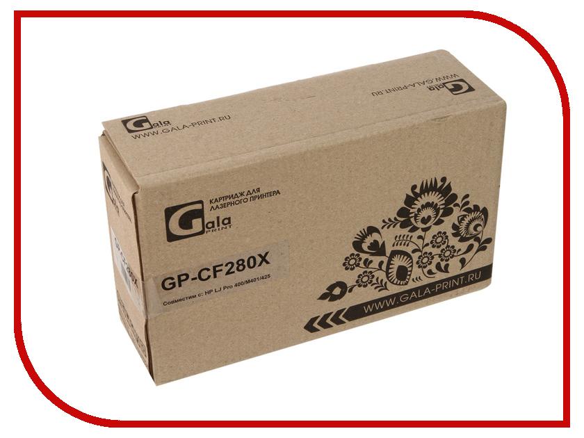 Картридж GalaPrint GP-CF280X для HP LaserJet Pro 400/M401/425 6900к картридж galaprint gp ce285a 725 для hp lj pro p1100 p1102 p1102w m1130 m1132 1210 m1212nf m1212nfw m1217 mfp canon lbp6018 6000 1600стр