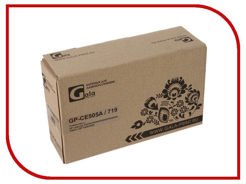 Картридж GalaPrint GP-CE505A/719 для HP LJ P2035/P2055/Canon MF5840dn/5880dn/LBP-6300dn/6650dn 2300к<br>