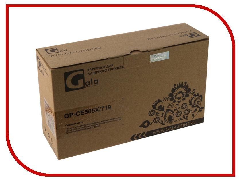 Картридж GalaPrint GP-CE505X/719 для HP LJ P2035/P2055/Canon MF5840dn/5880dn/LBP-6300dn/6650dn 6500к картридж hp ce505x