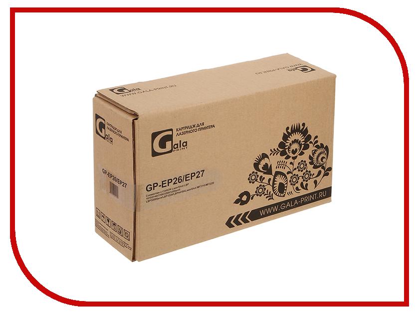 Картридж GalaPrint GP-EP-26/27 для Canon LBP3200/3110 2500к<br>