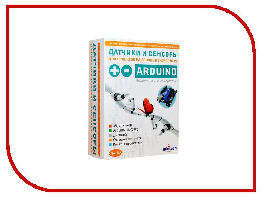 Конструктор Конструктор СМАЙЛ ARDUINO ENS-403 brand 403