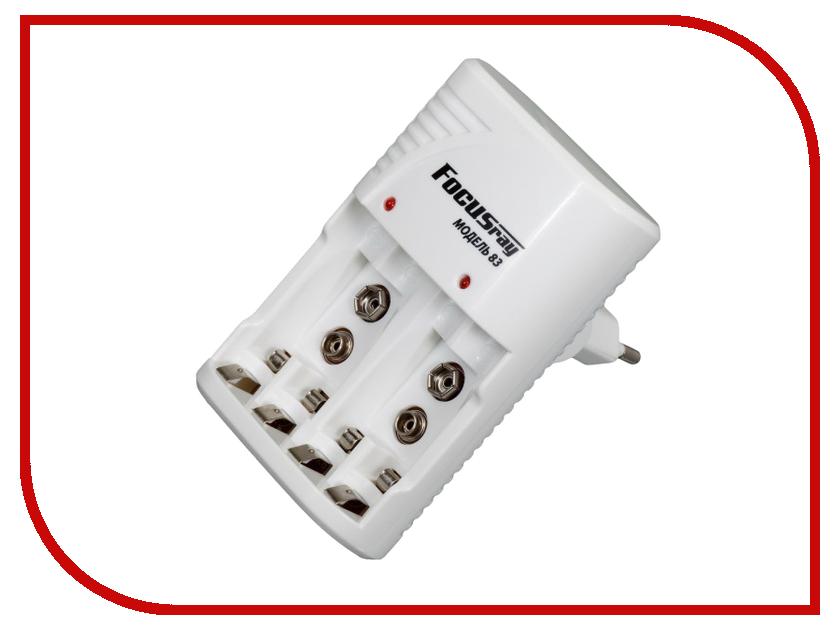 Зарядное устройство FOCUSray 83