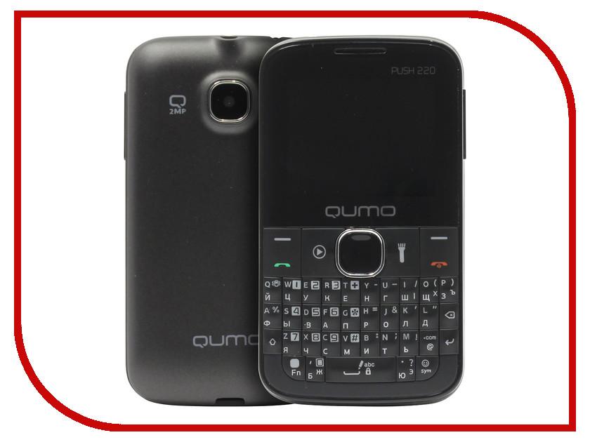 Сотовый телефон Qumo Push 220 Black