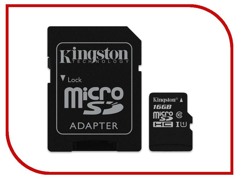 Карта памяти 16Gb - Kingston Micro Secure Digital HC Class 10 UHS-I SDC10G2/16GB с переходником под SD карта памяти 64gb kingston micro secure digital xc class 10 uhs i sdc10g2 64gb с переходником под sd