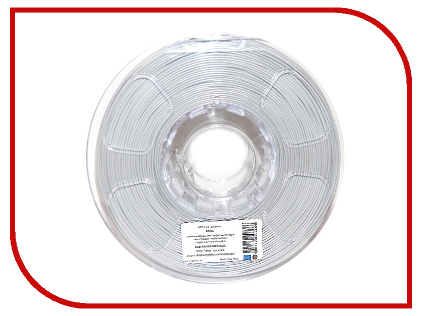 Аксессуар U3Print ABS-пластик 1.75mm 1кг Silver Metallic HP petg u3print