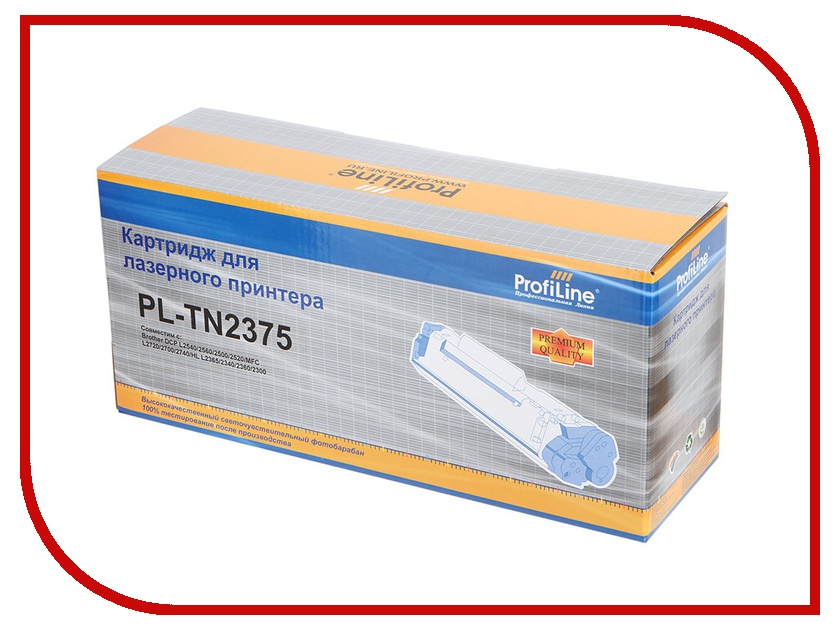 Картридж ProfiLine PL-TN-2375 for Brother DCP L2540DNR/L2560DWR/L2500DR/L2520DWR/ MFC L2720DWR/L2700DWR/L2740DWR/L2700WR/HL L2365DWR/L2340DWR/L2360DNR/L2300DR бумагу для термопринтера в череповце