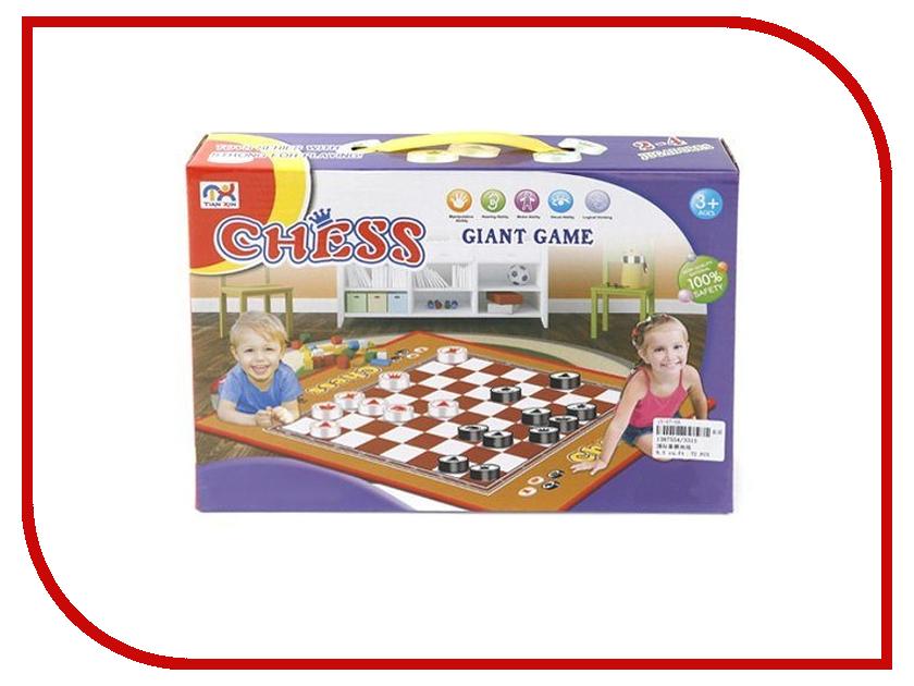 Настольная игра Shantou Gepai Шахматы для всей семьи 3315<br>
