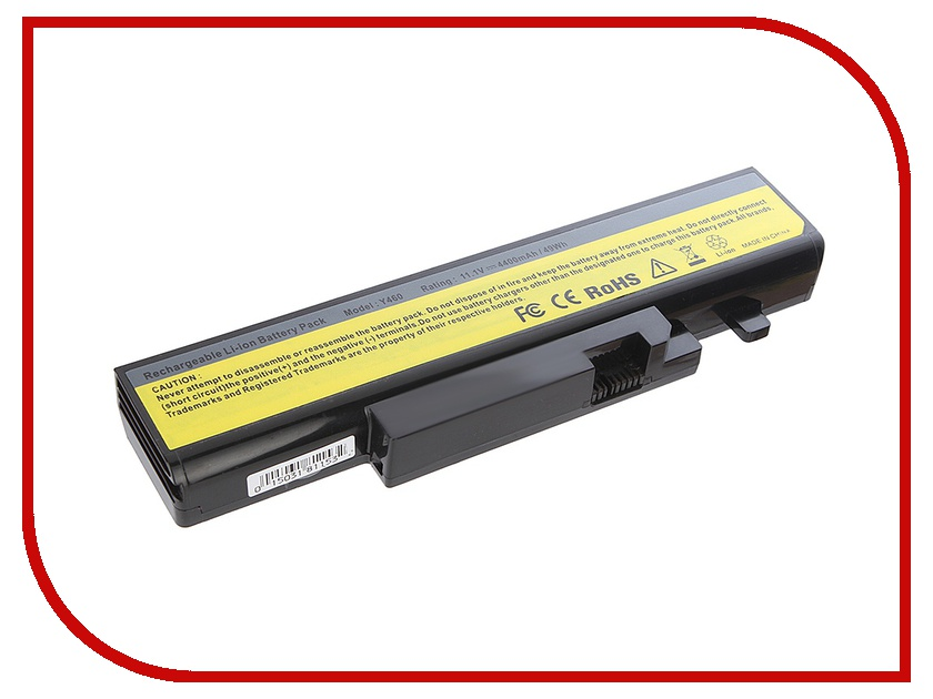 все цены на Аккумулятор Tempo LPB-Y460 11.1V 4400mAh for Lenovo IdeaPad Y460A/Y460AT/Y560A/Y560AT/Y470/Y570 Series онлайн