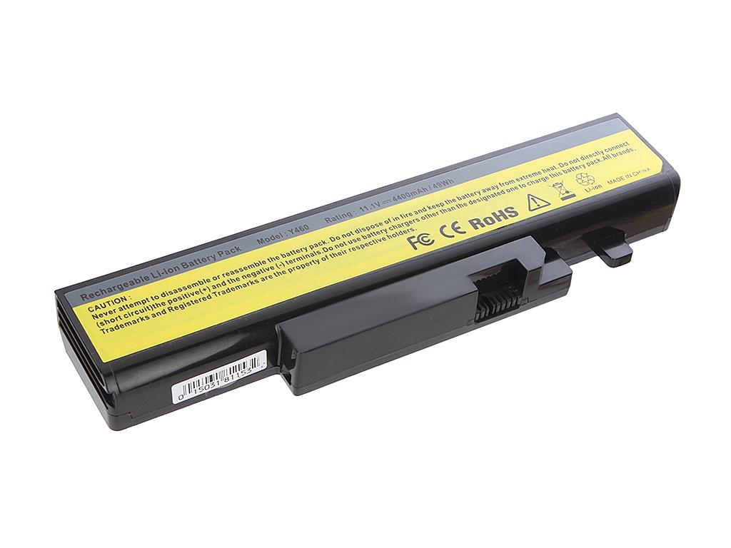 Аккумулятор Tempo LPB-Y460 11.1V 4400mAh for Lenovo IdeaPad Y460A/Y460AT/Y560A/Y560AT/Y470/Y570 Series