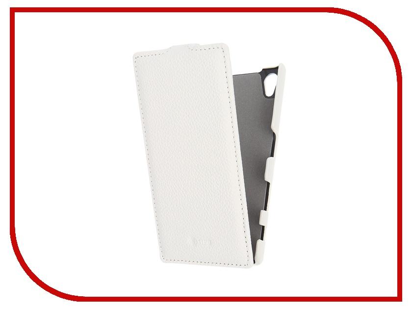 Аксессуар Чехол Sony Xperia Z5/Z5 Dual Sipo White 8156<br>