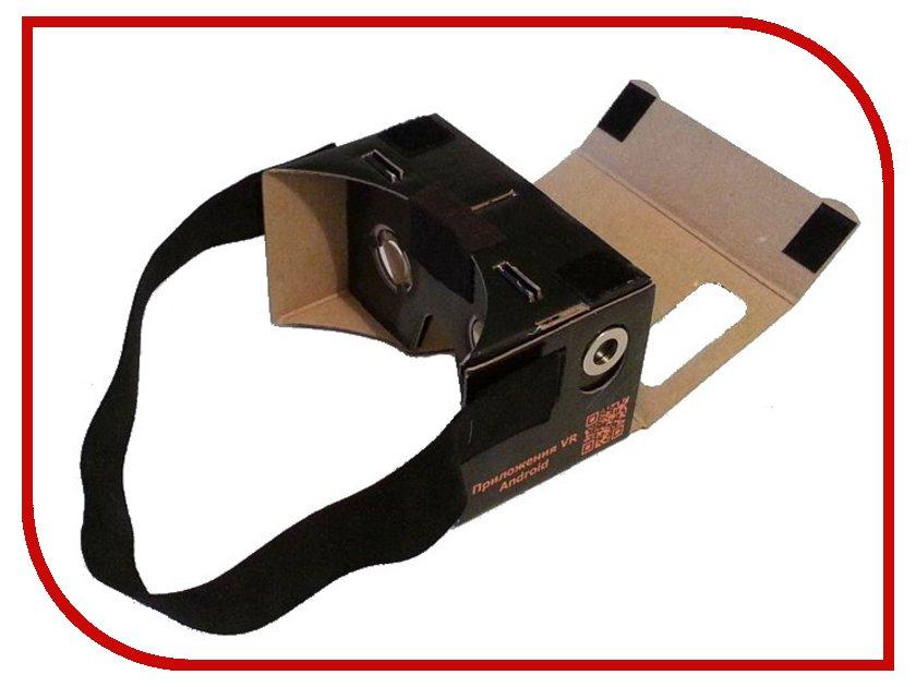 Видео-очки PlanetVR BOX Graphical