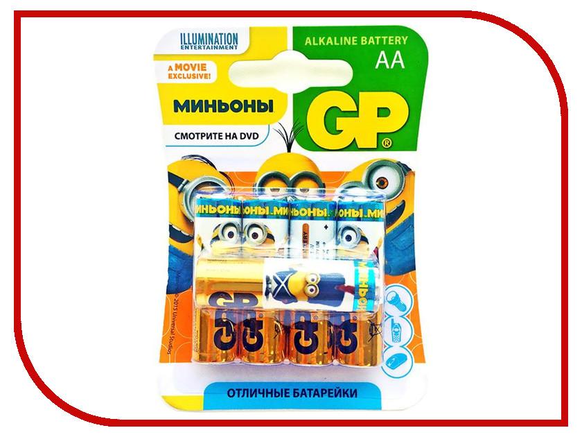 Батарейка AA - GP LR6 BL5 15A4-1MIN-2CR5 (5 штук)<br>