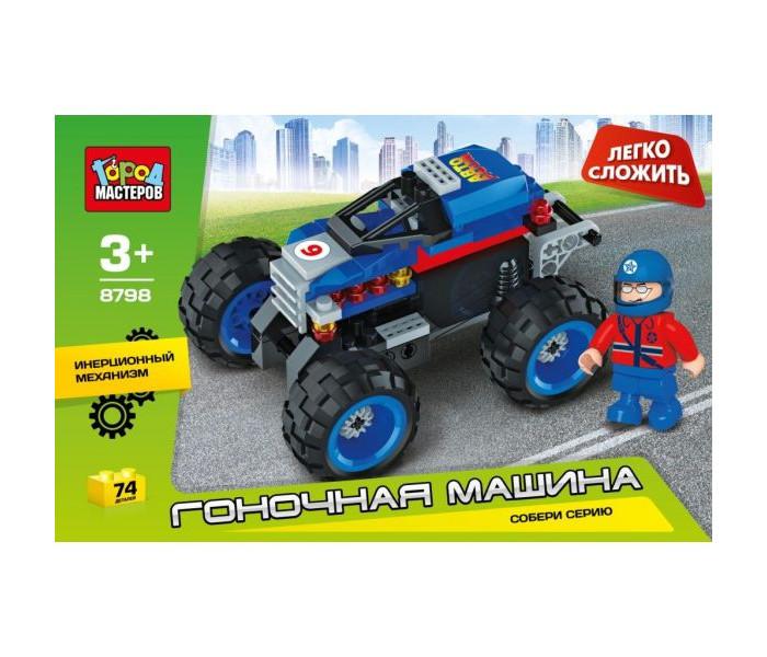 Конструктор Город Мастеров Гоночная машина BB-8798-R<br>