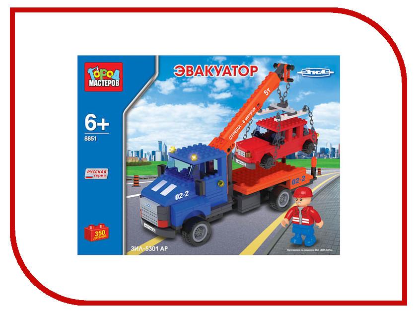 Игрушка Город Мастеров ЗИЛ-5301 Эвакуатор BB-8851-R<br>