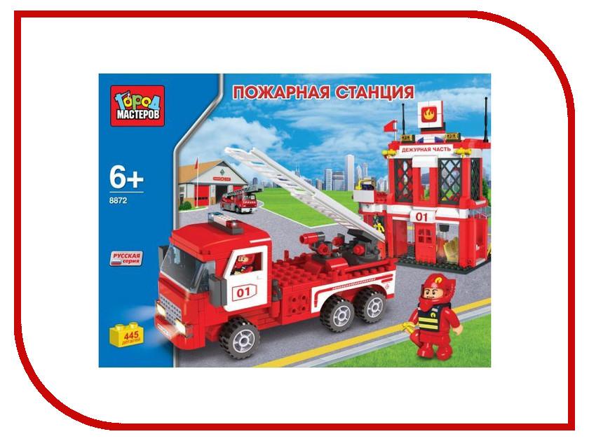 Конструктор Город Мастеров Камаз Пожарная станция BB-8872-R1 игрушка конструктор город мастеров горка землянички bb 1506 r