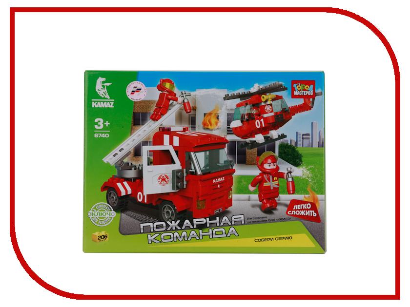 Игрушка Конструктор Город Мастеров Пожарная команда BB-6740-R<br>