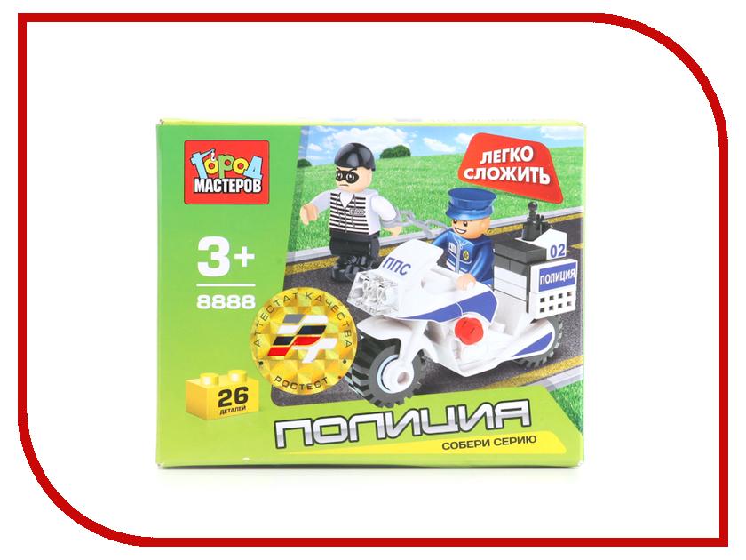 Игрушка Конструктор Город Мастеров Полицейский Мотоцикл BB-8888-R