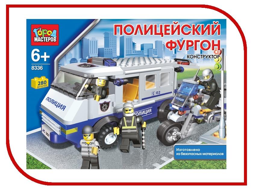 Игрушка Город Мастеров Полицейский фургон BB-8336-R<br>