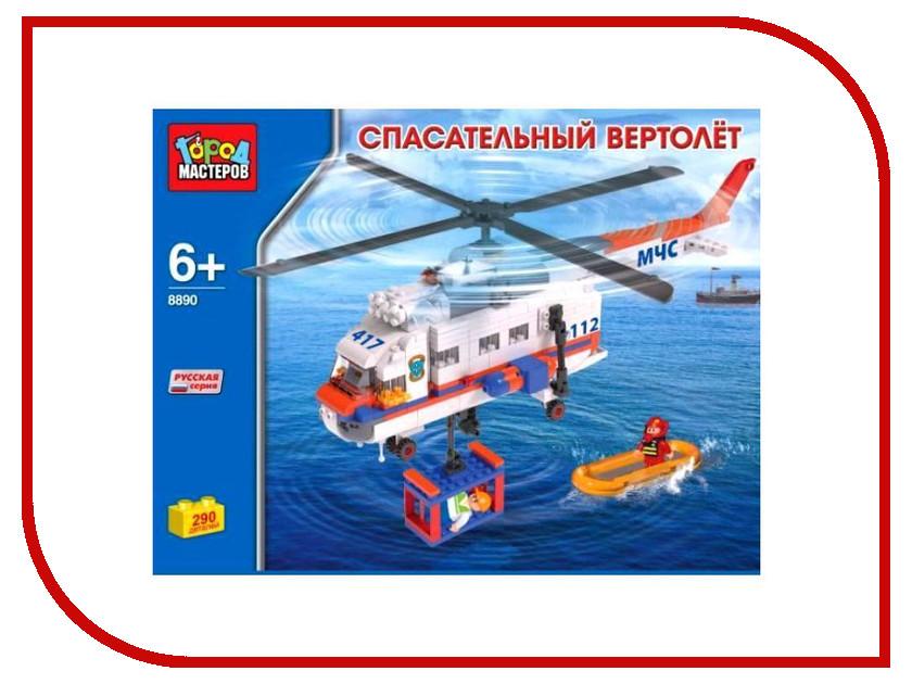 Игрушка Конструктор Город Мастеров Спасательный вертолет МЧС BB-8890-R<br>