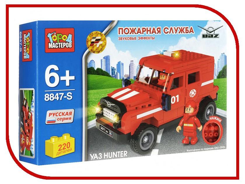 Игрушка Конструктор Город Мастеров УАЗ Hunter Пожарная служба со звуком BB-8847-RS<br>