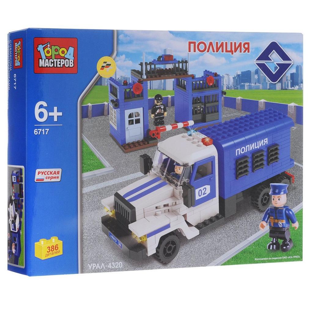 Конструктор Город Мастеров Урал Полиция BB-6717-R<br>