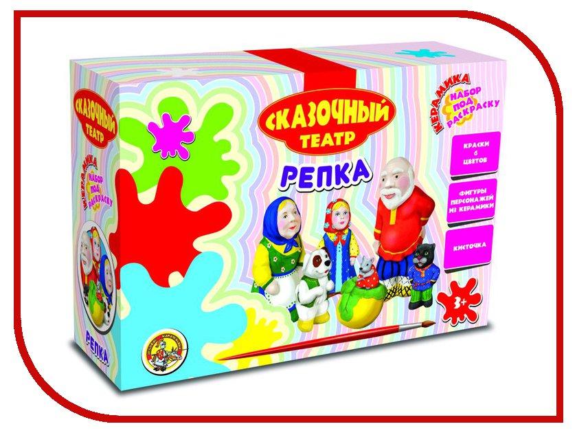 Игра Десятое Королевство Репка 01617 ранок репка