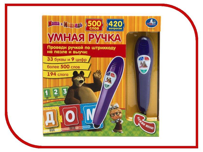 Игрушка УМКА Маша и Медведь 5663-1<br>