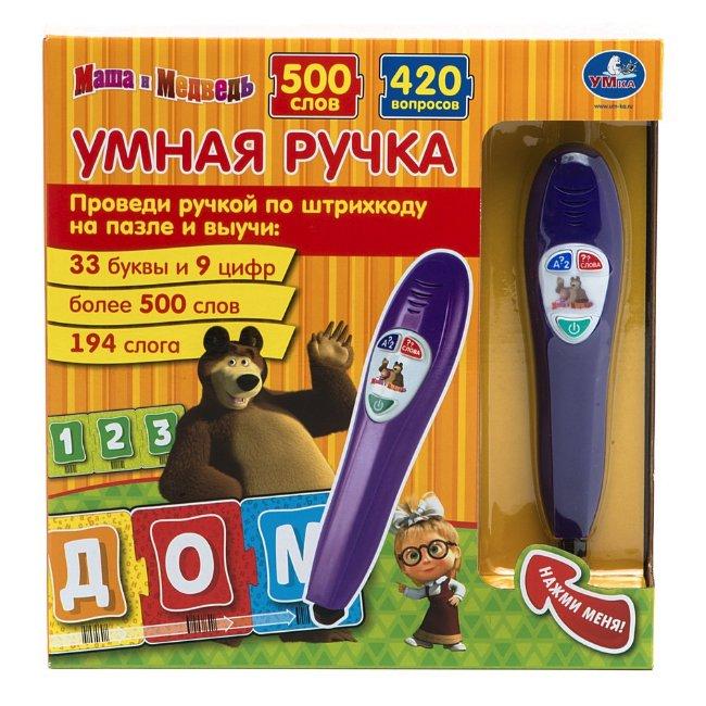 Обучающая книга УМКА Маша и Медведь 5663-1<br>