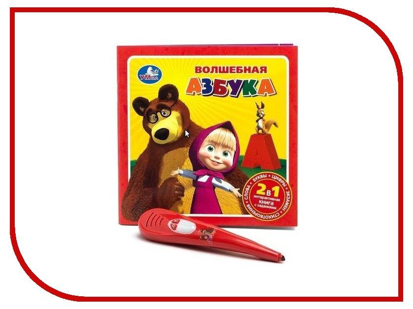 Обучающая книга УМКА Маша и Медведь 5327-R2 умка электронная книга маша и медведь умка