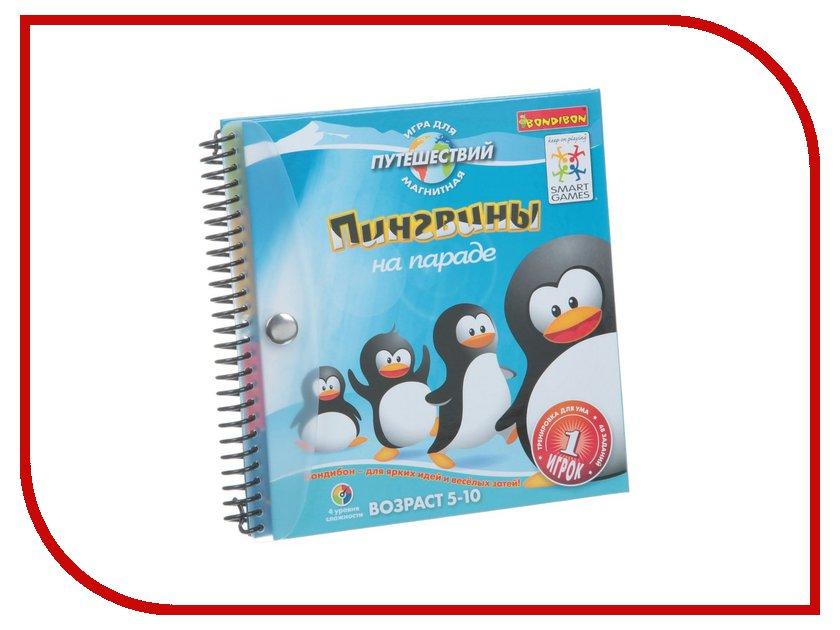 Настольная игра Bondibon Пингвины на параде BB1350 стоимость