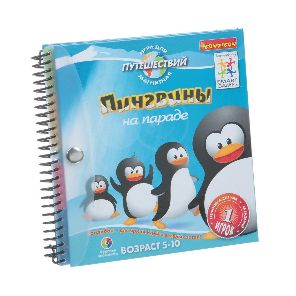 Обучающая книга Bondibon Пингвины на параде ВВ1350<br>