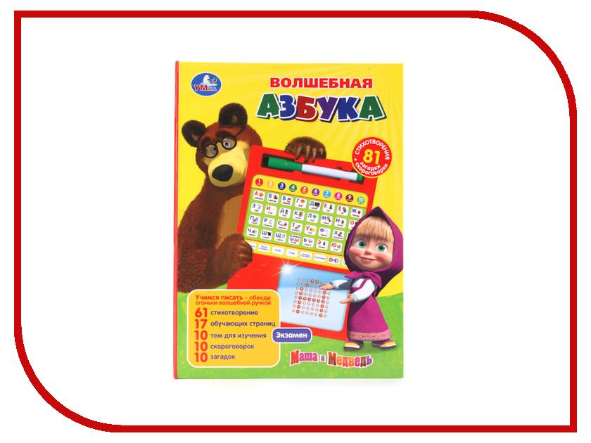 Игрушка УМКА Маша и Медведь Волшебная Азбука QC1277R<br>