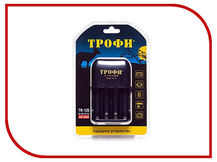 Зарядное устройство Трофи TR-120<br>