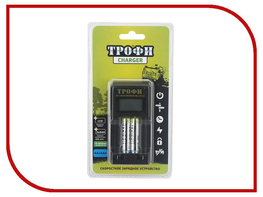 Зарядное устройство Трофи TR-803 LCD + 2 ак. AAA HR03 800mAh