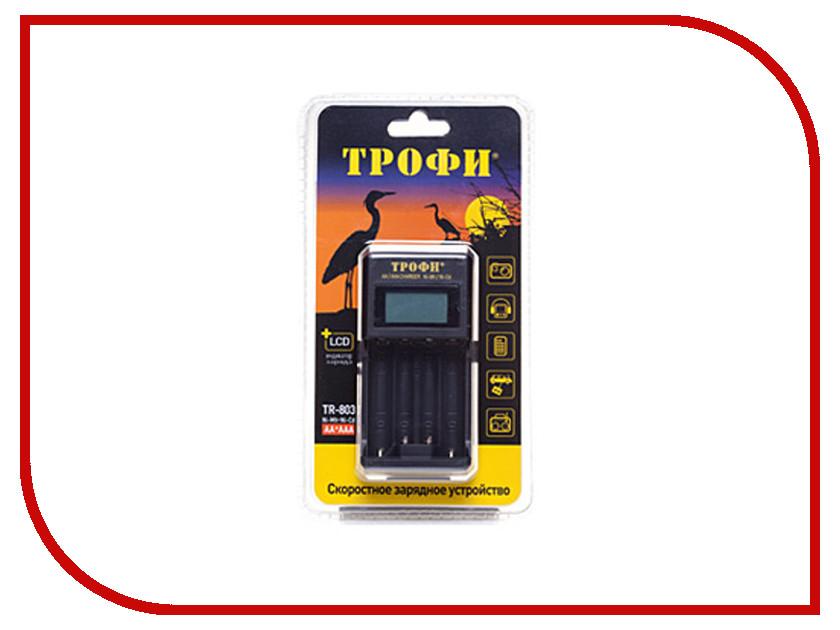 Зарядное устройство Трофи TR-803 LCD
