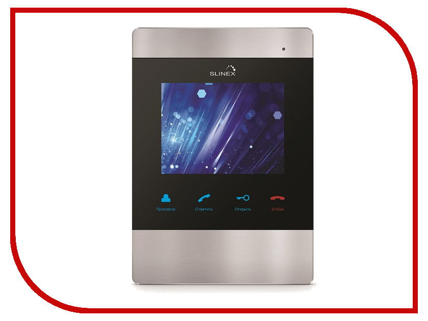 Видеодомофон Slinex SM-04M Silver<br>