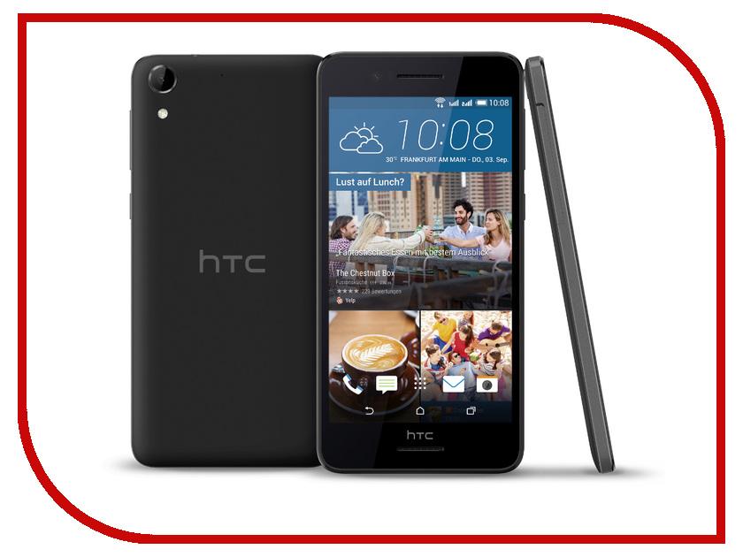 Сотовый телефон HTC Desire 728G Dual Sim Purple Myst<br>
