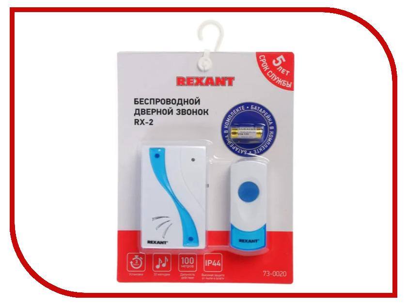 Звонок дверной Rexant RX-2 73-0020