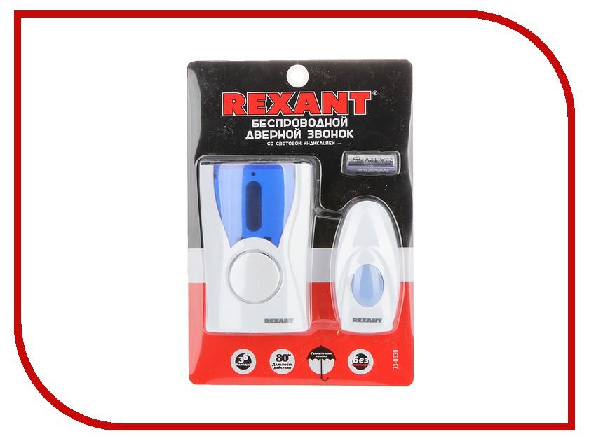Звонок дверной Rexant RX-3 73-0030<br>