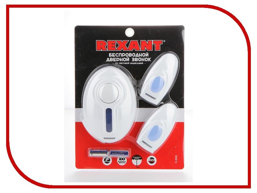 Звонок дверной Rexant RX-4 73-0040 цифровой led 32 мелодия песни беспроводной дверной звонок с дистанционным управлением музыкальные номера