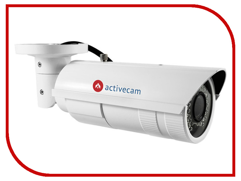 IP камера ActiveCam AC-D2053ZIR3 activecam ac d7141ir1