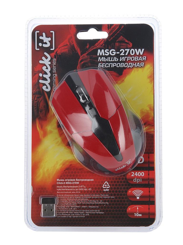 Мышь беспроводная Click.it MSG-270W<br>